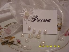 Weddingcard
